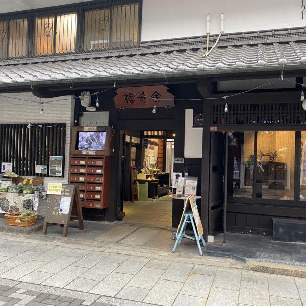 鈴家-suzuya-営業のお知らせ